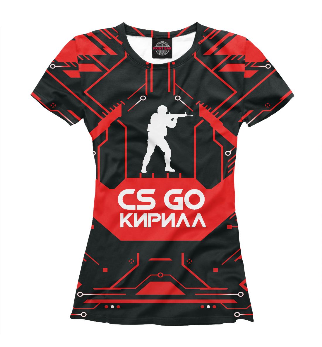 Купить Кирилл в стиле CS GO, Printbar, Футболки, KIR-358923-fut-1