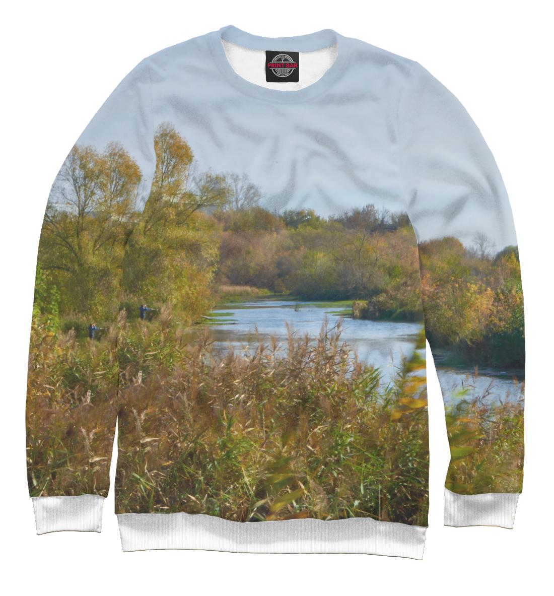 Купить Осенняя река, Printbar, Свитшоты, PEY-167826-swi-1