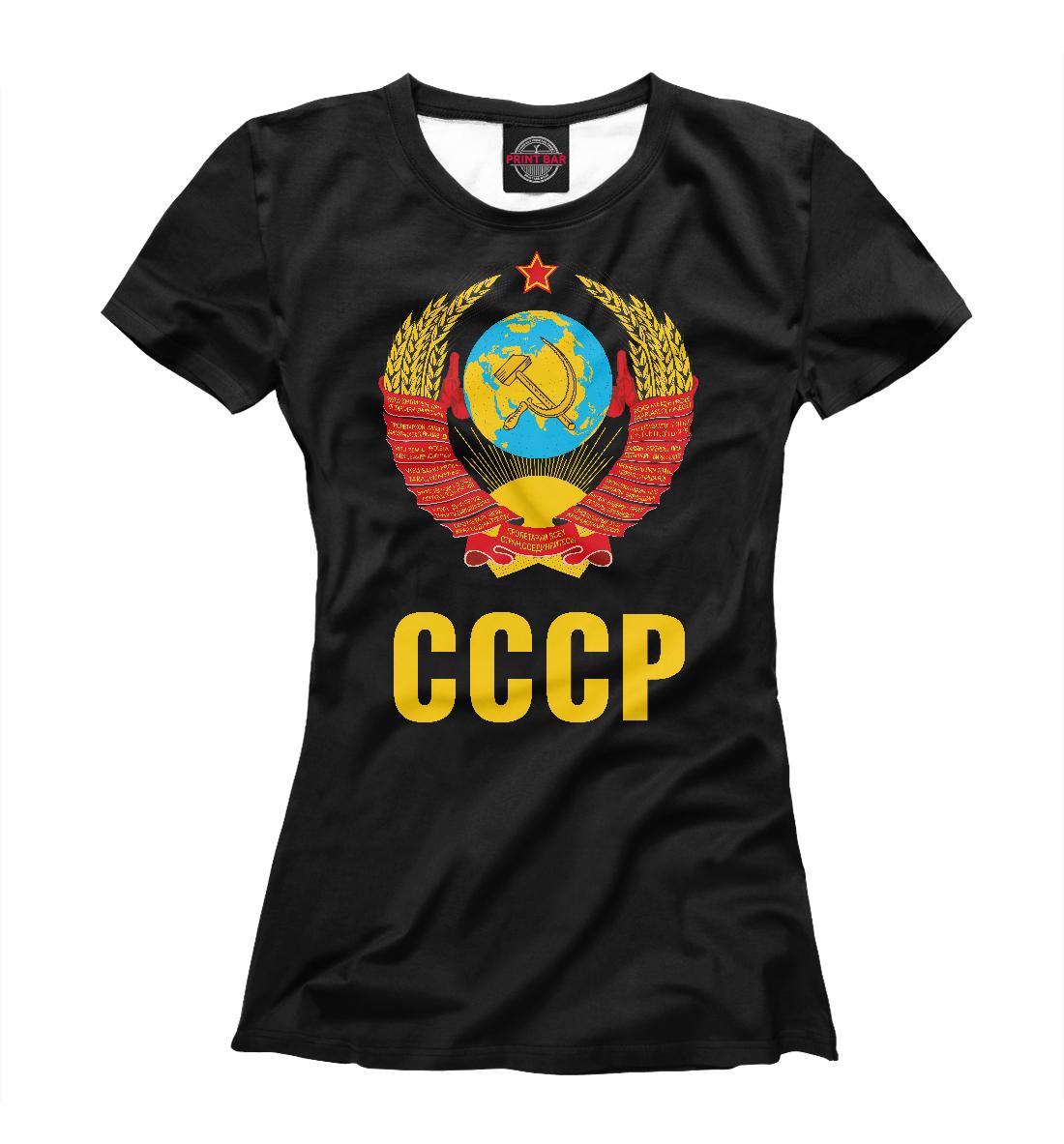 Купить СССР черная, Printbar, Футболки, SSS-358923-fut-1