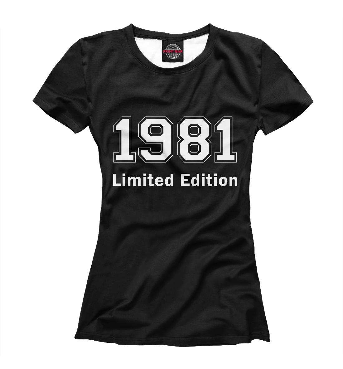 Купить 1981 Limited Edition, Printbar, Футболки, DVO-290625-fut-1