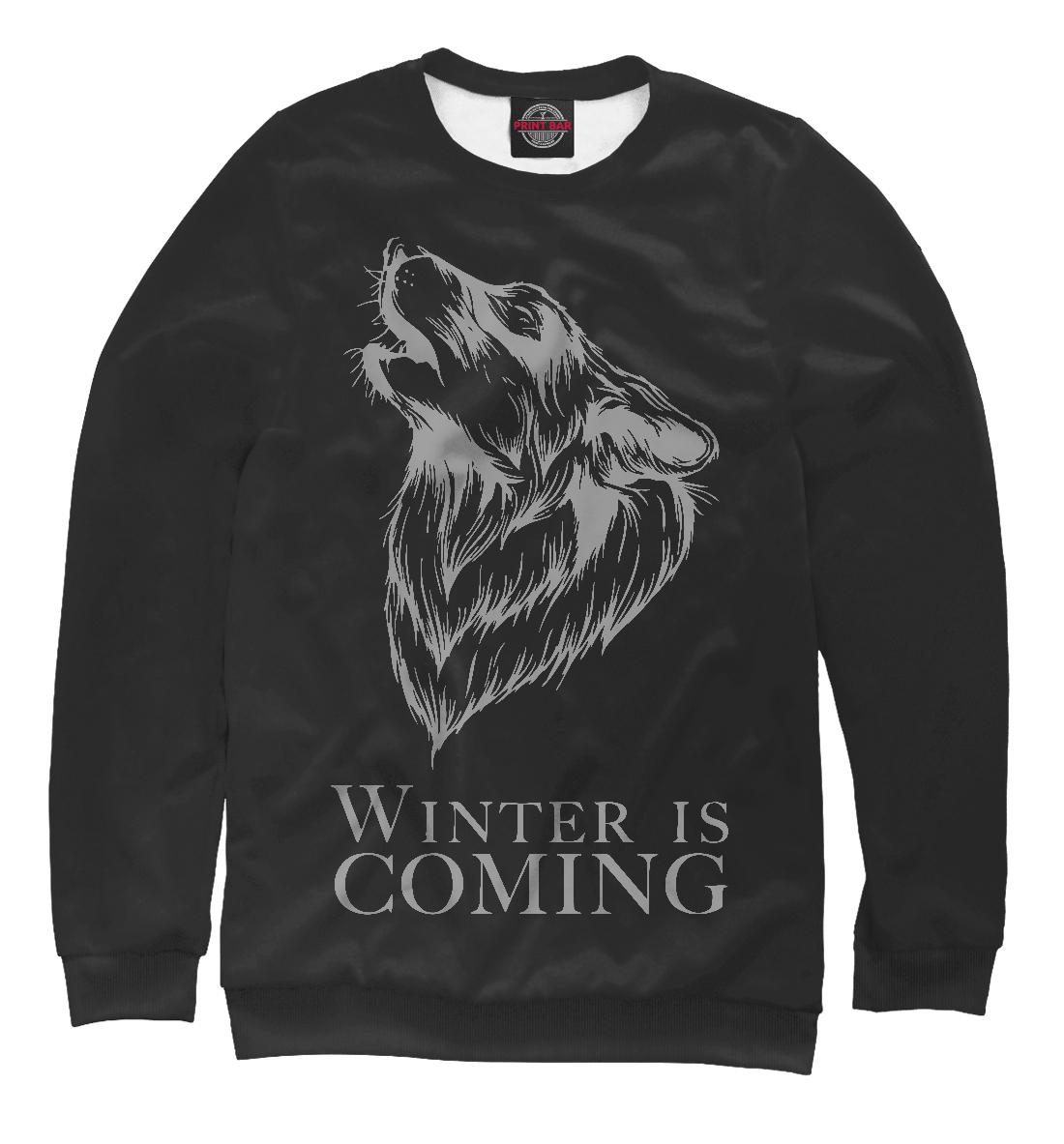 Купить Winter is Coming, Printbar, Свитшоты, IGR-608073-swi-1