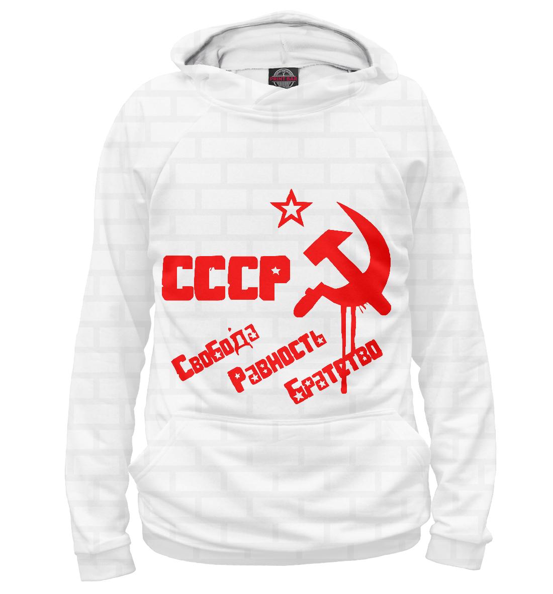 Купить Надпись СССР на стене, Printbar, Худи, SSS-338014-hud-2