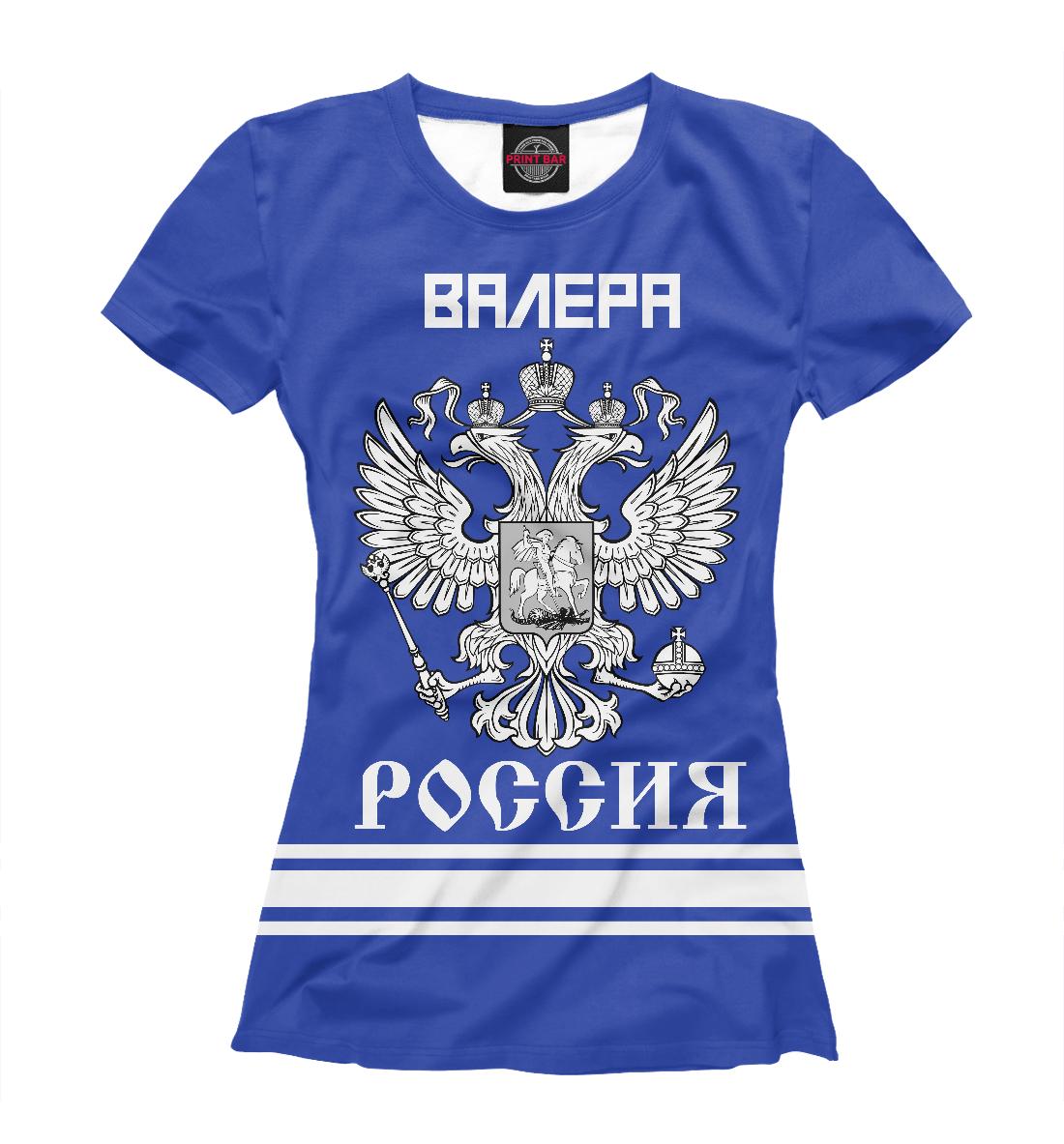Купить ВАЛЕРА sport russia collection, Printbar, Футболки, VLR-458019-fut-1