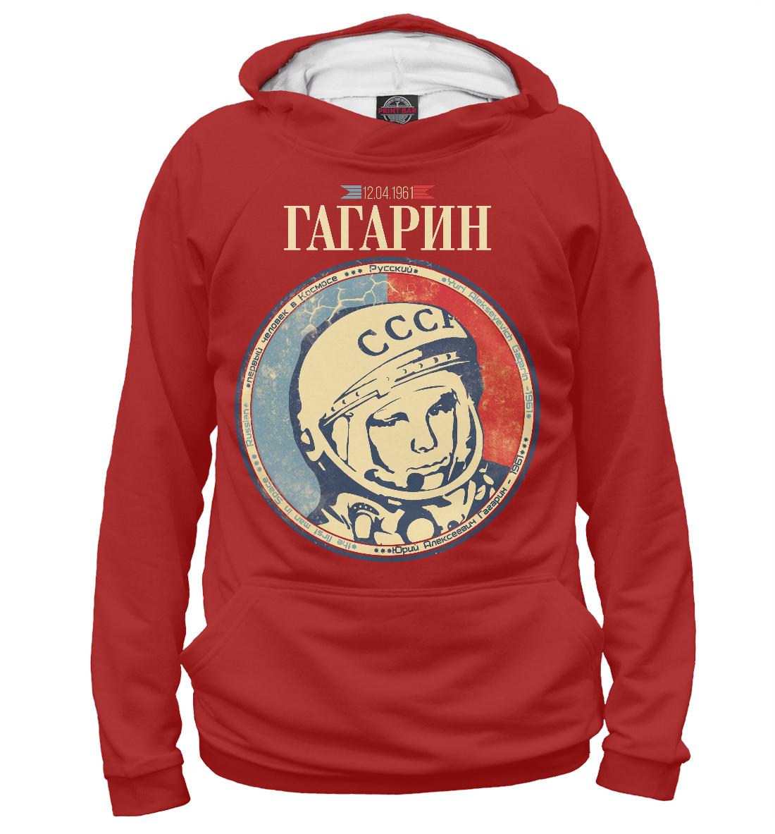 Купить Гагарин Ю.А., Printbar, Худи, SSS-652952-hud-1
