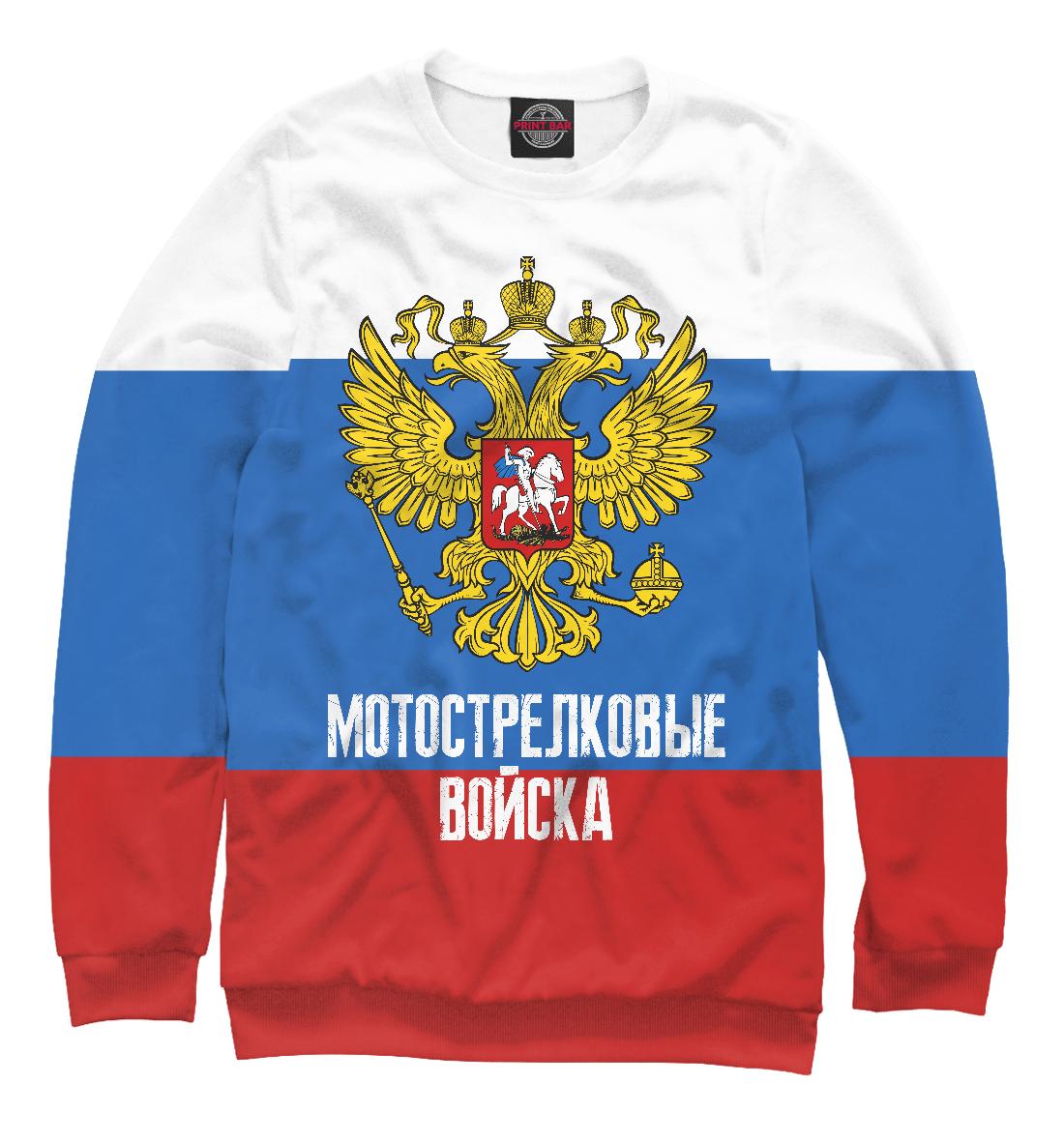 Купить МСВ России, Printbar, Свитшоты, MSV-407287-swi-1