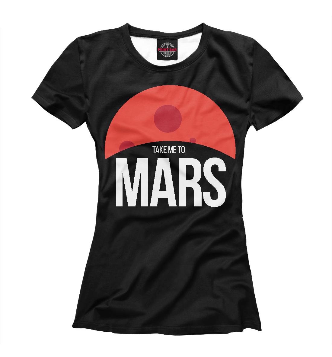 Купить Отвези меня на Марс, Printbar, Футболки, HIP-318159-fut-1