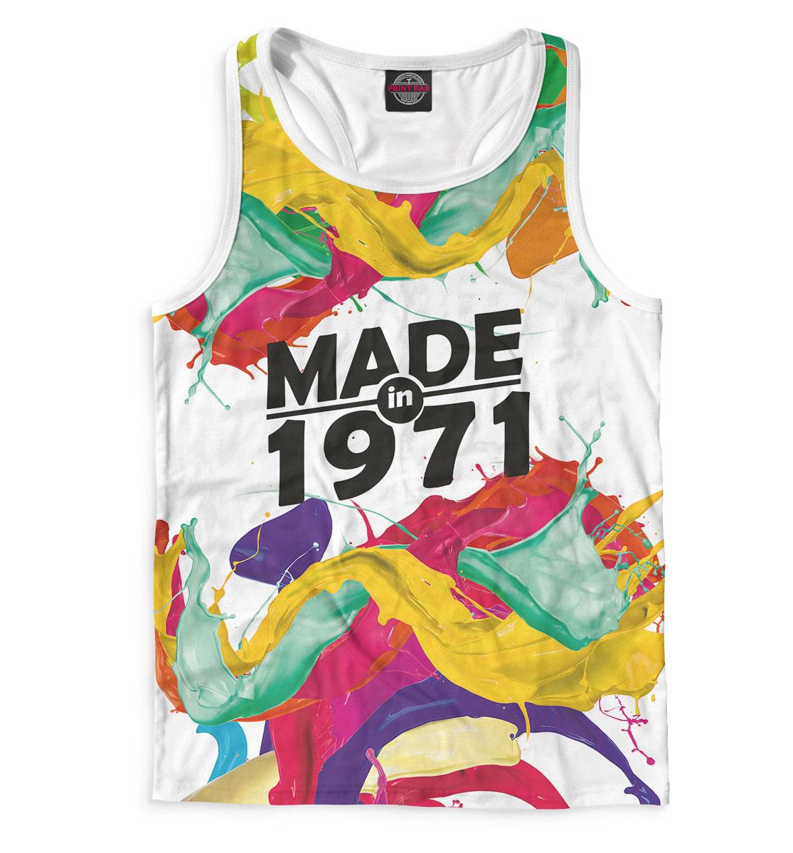 Купить Made in 1971, Printbar, Майки борцовки, DSI-747472-mayb-2