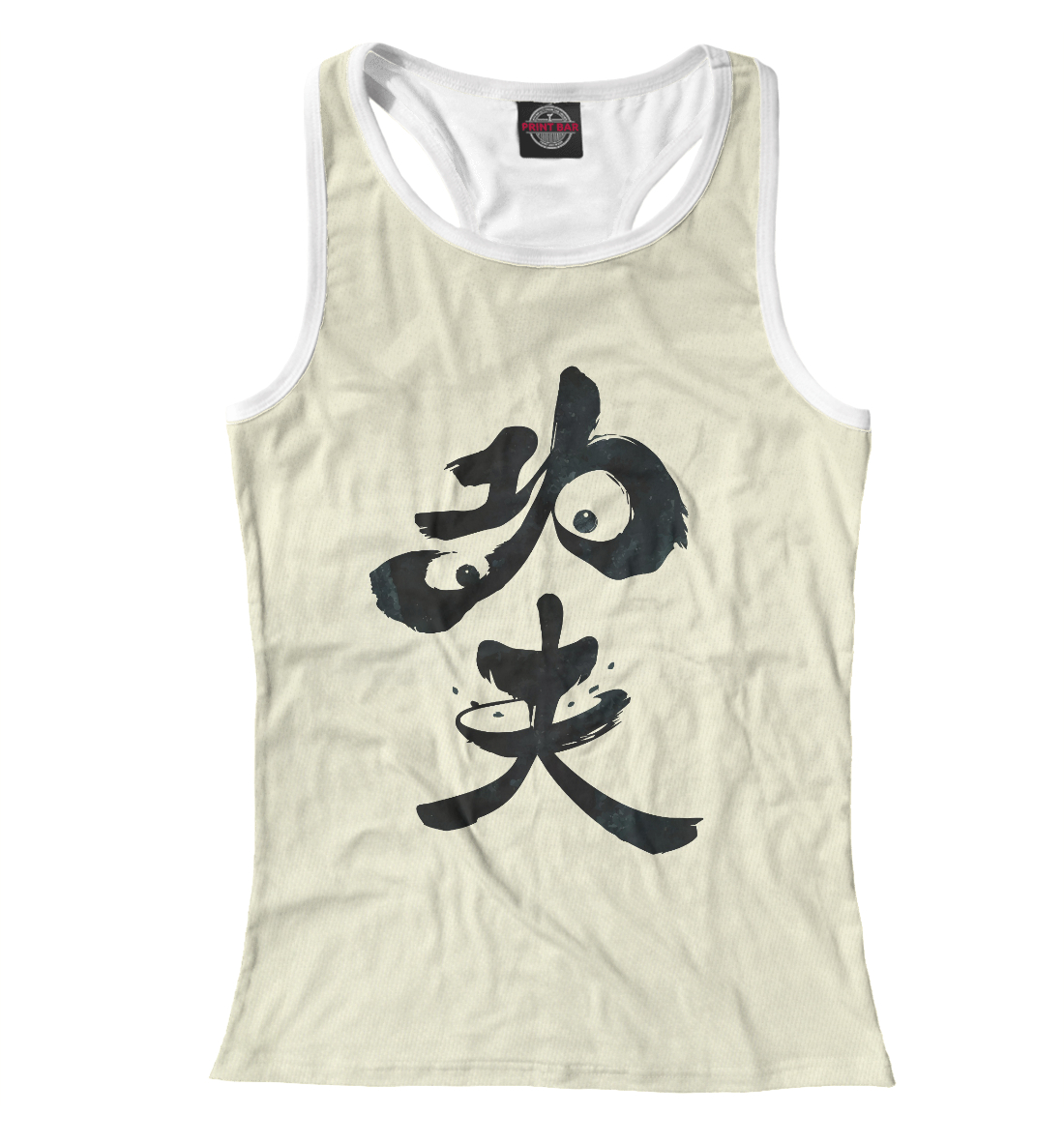 Купить Panda Hieroglyph, Printbar, Майки борцовки, PAN-890082-mayb-1
