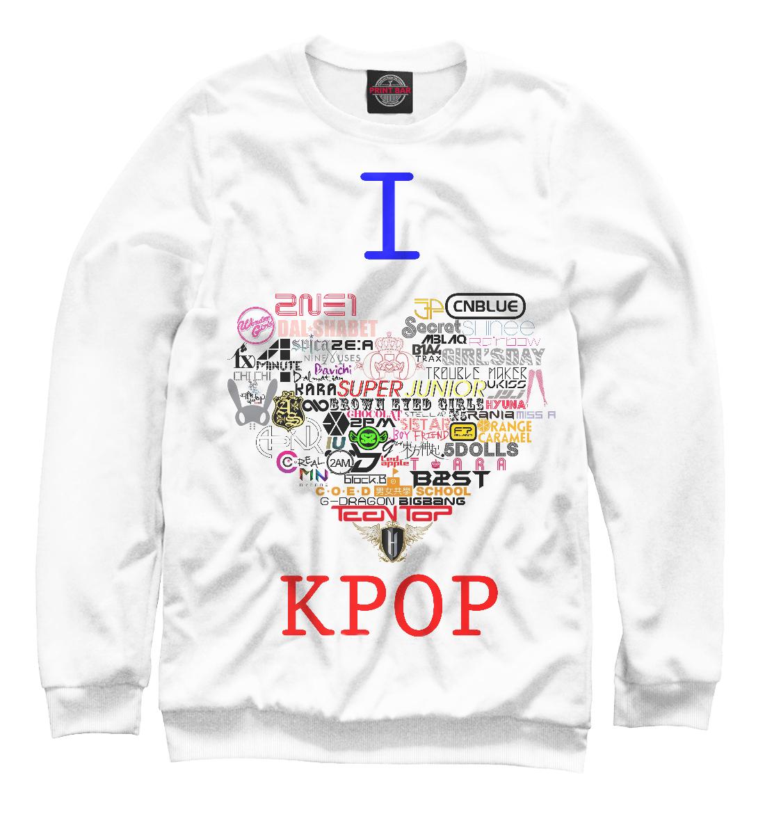 Купить I love KPOP, Printbar, Свитшоты, KPP-429573-swi-2
