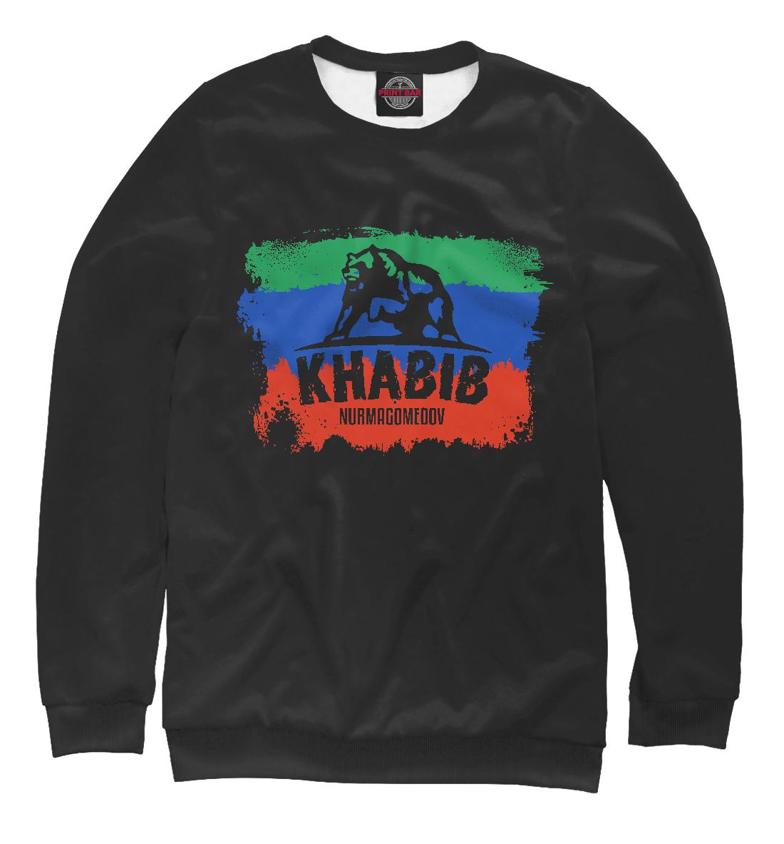 Купить Хабиб Нурмагомедов, Printbar, Свитшоты, NUR-417039-swi-2