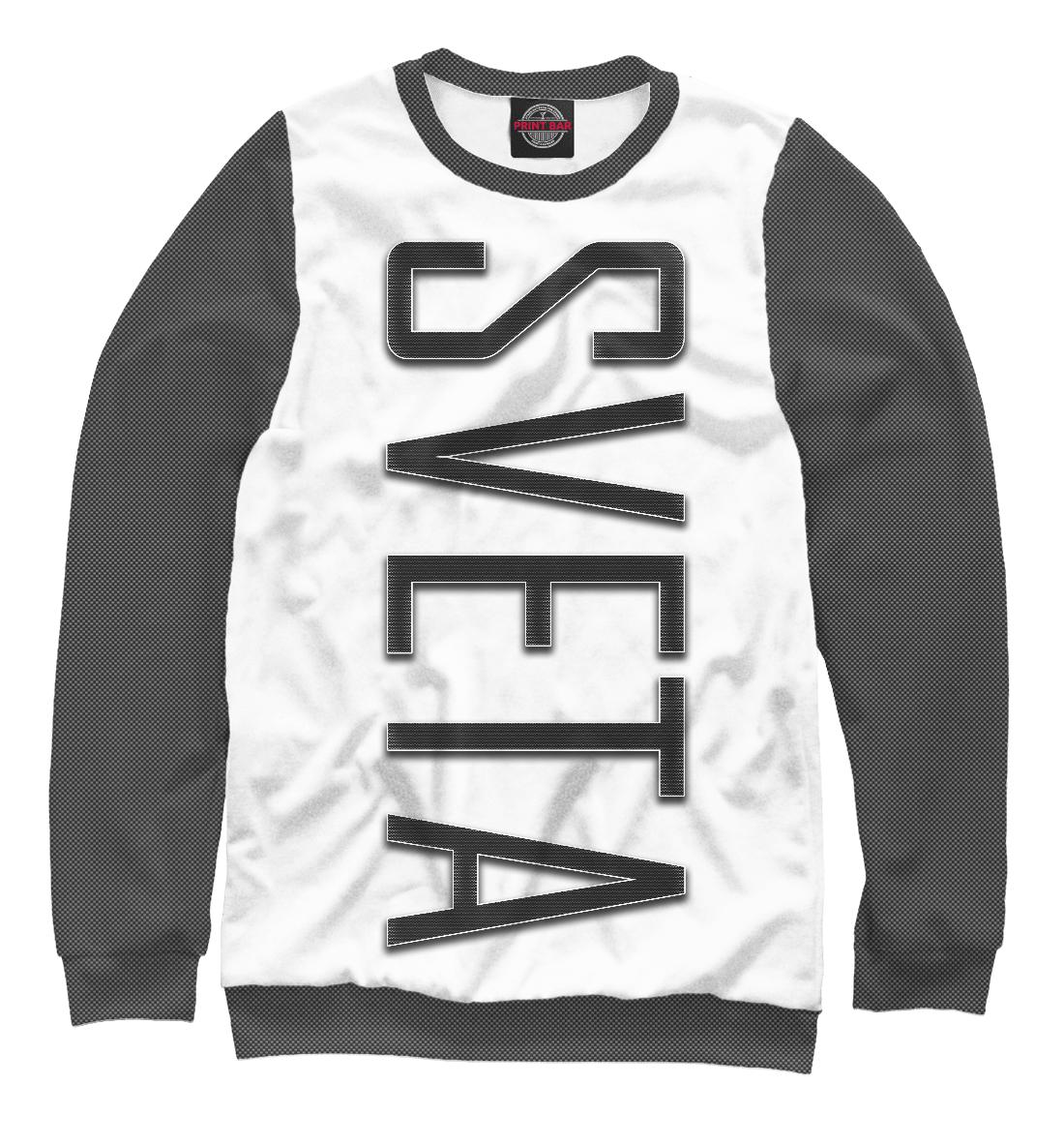 Sveta-carbon, Printbar, Свитшоты, IMR-689896-swi-2  - купить со скидкой