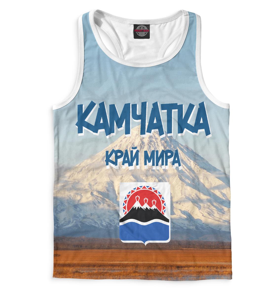 Купить Камчатка — край мира, Printbar, Майки борцовки, KAM-759575-mayb-2
