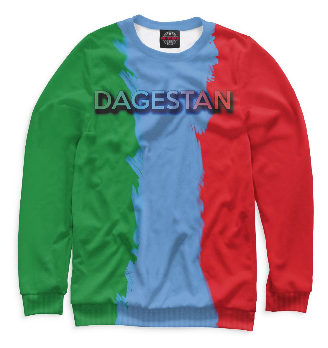 Купить Дагестан, Printbar, Свитшоты, DAG-408941-swi-1