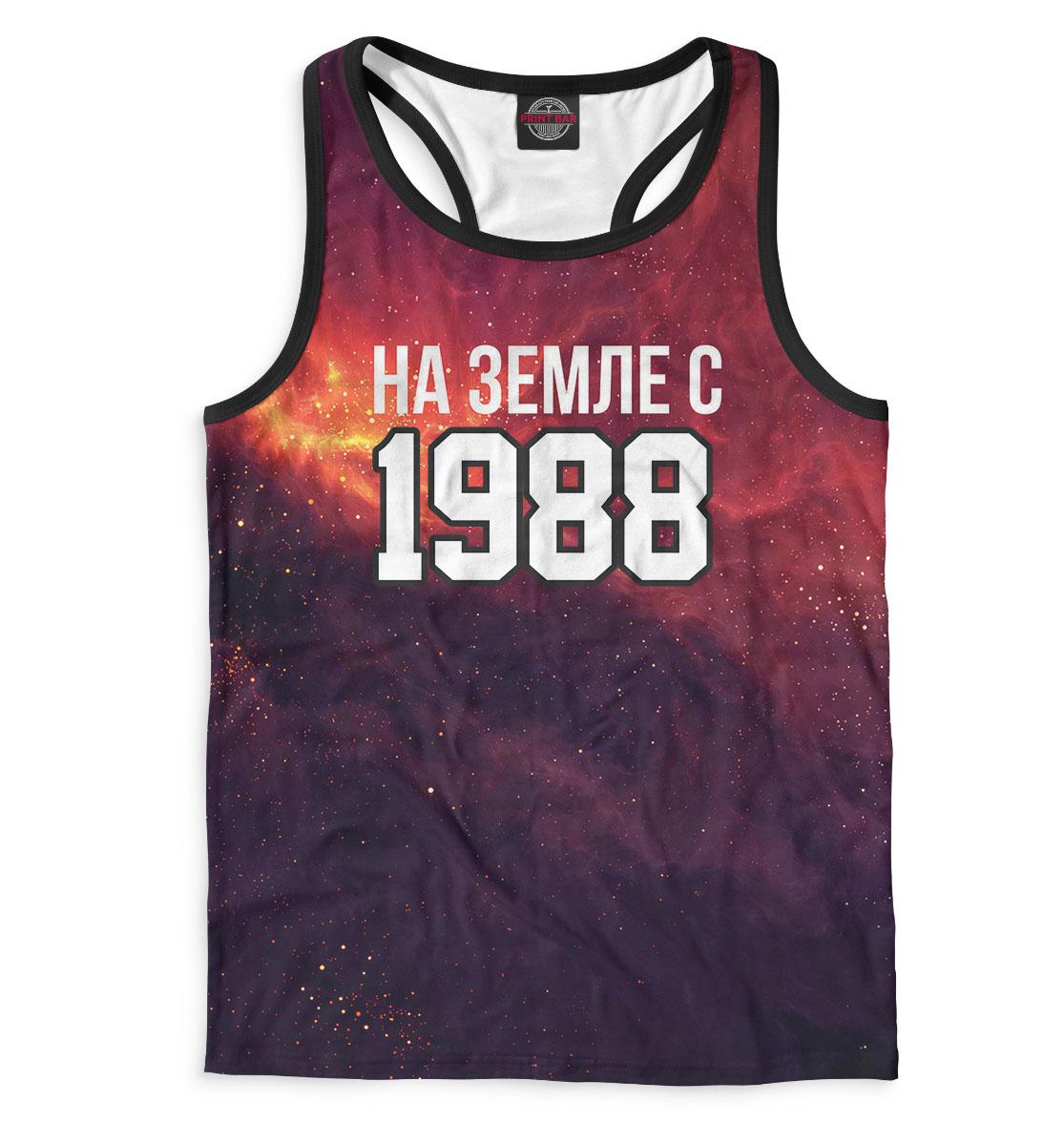 Купить На Земле с 1988, Printbar, Майки борцовки, DVV-225836-mayb-2