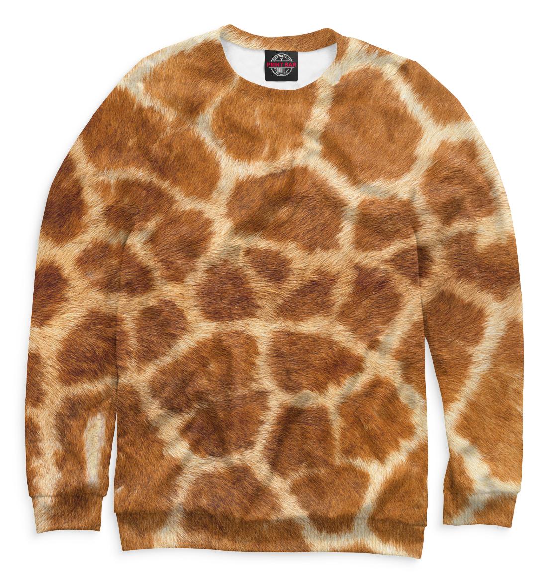 Купить Жираф, Printbar, Свитшоты, OKR-966004-swi-1