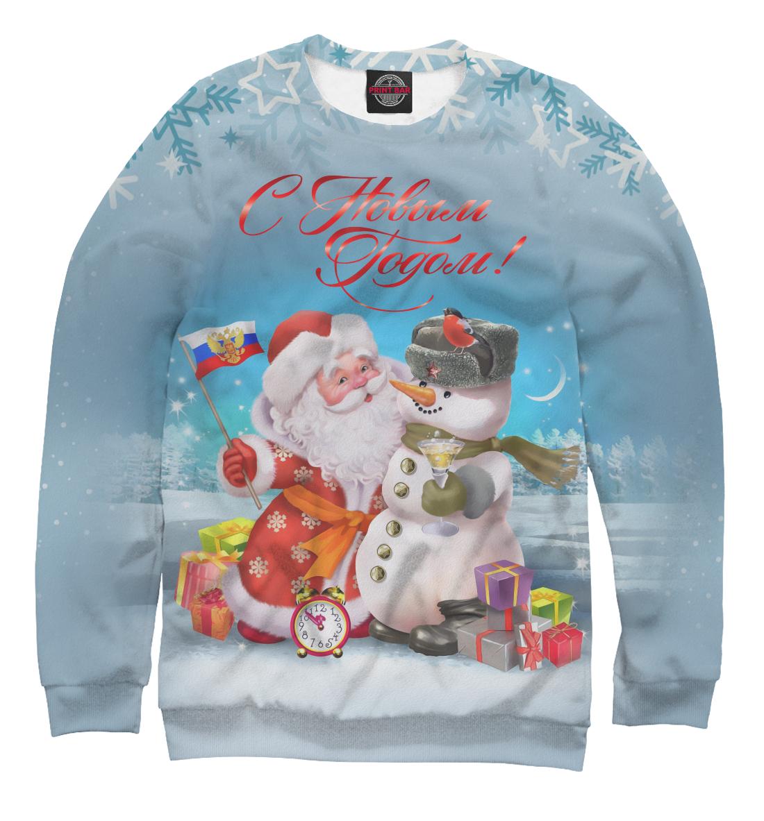 Купить Дед Мороз, Printbar, Свитшоты, NOV-960372-swi-2