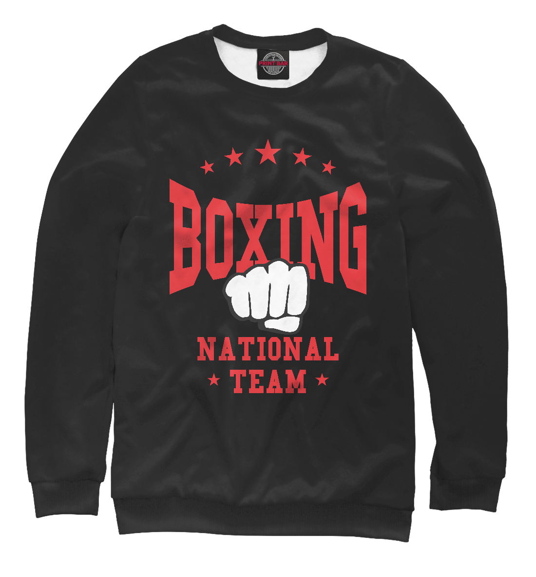 Boxing National Team