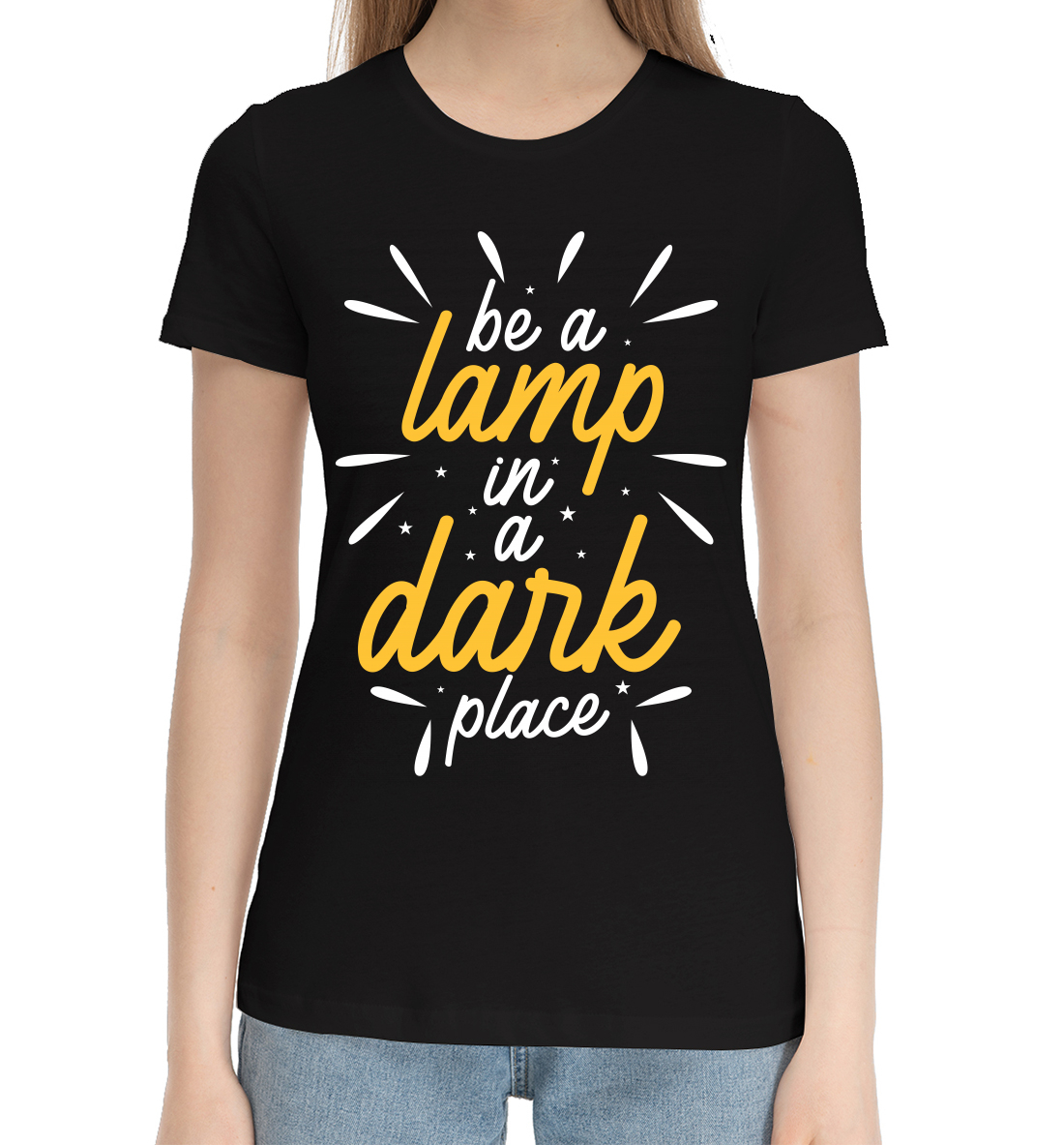 Фото - Be a lamp in a dark place nancy degenhardt a place to be