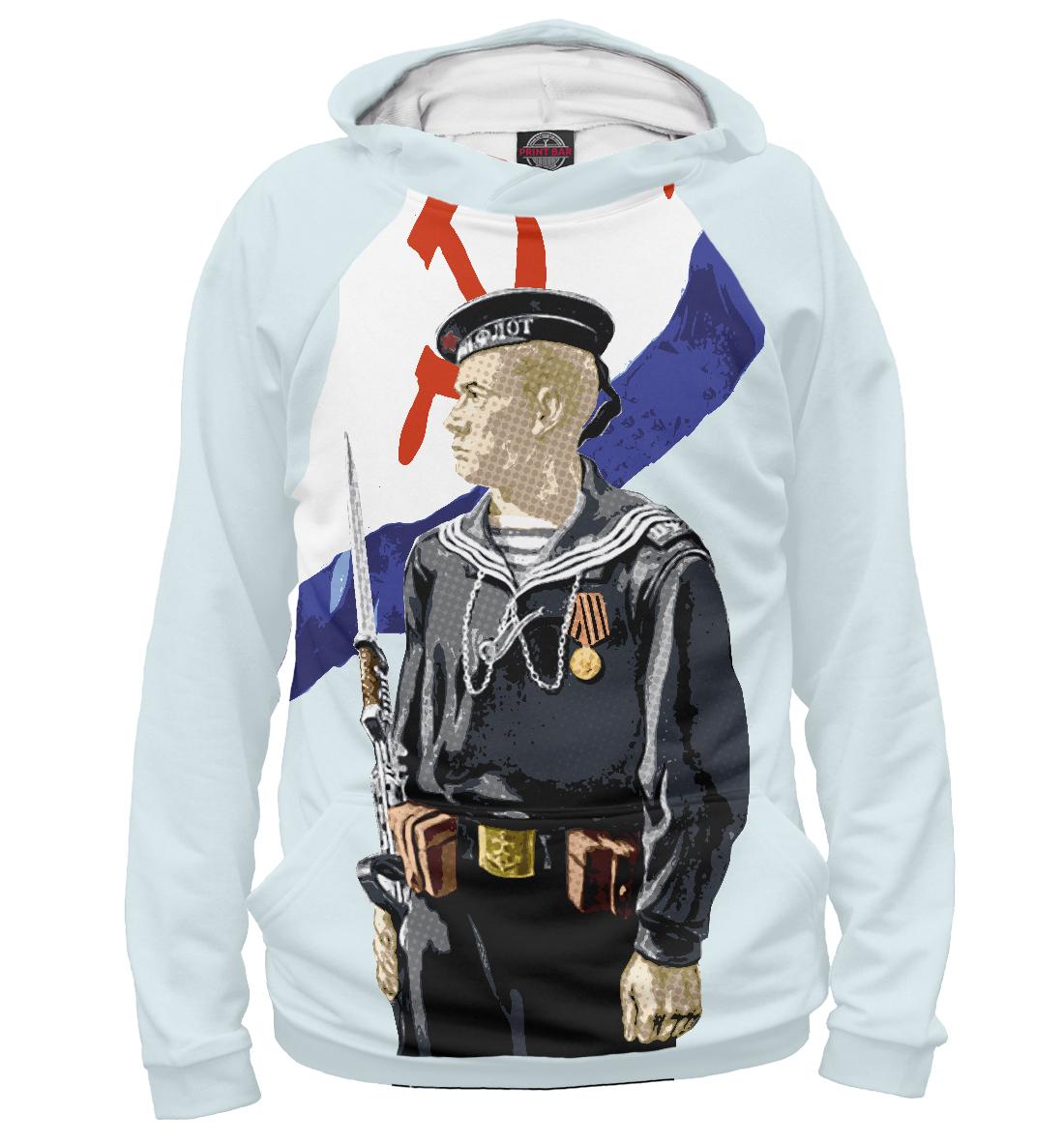 Купить ВМФ - Рулит!, Printbar, Худи, VMF-377186-hud-1