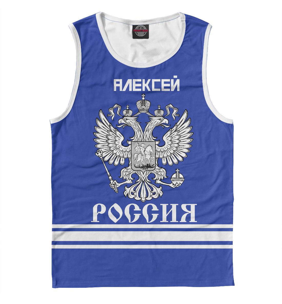АЛЕКСЕЙ sport russia collection, Printbar, Майки, ALE-271441-may-2  - купить со скидкой