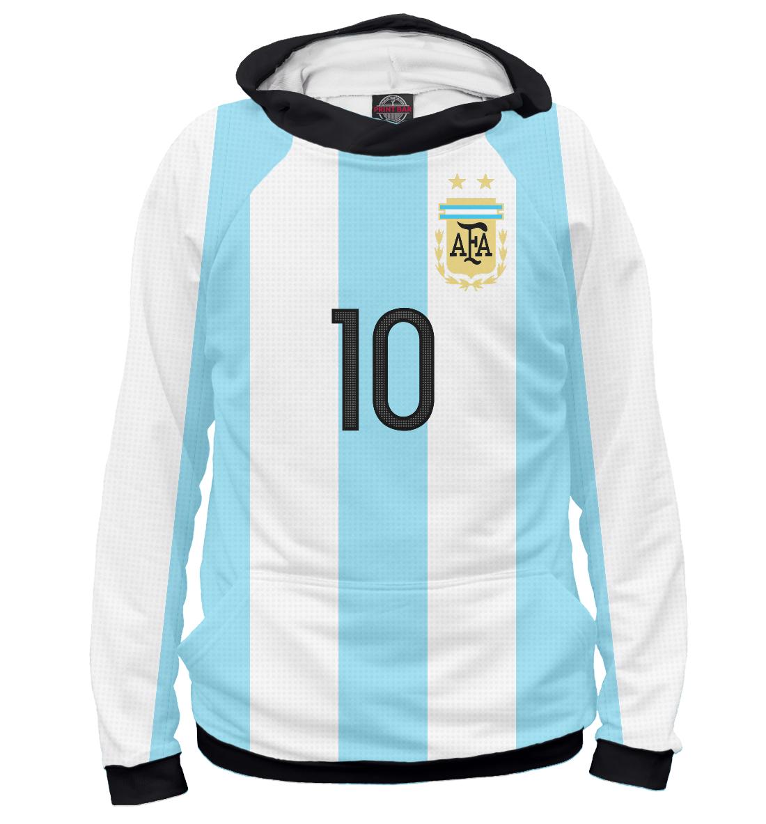 Купить Месси Форма Сборной Аргентины, Printbar, Худи, FNS-248985-hud-1