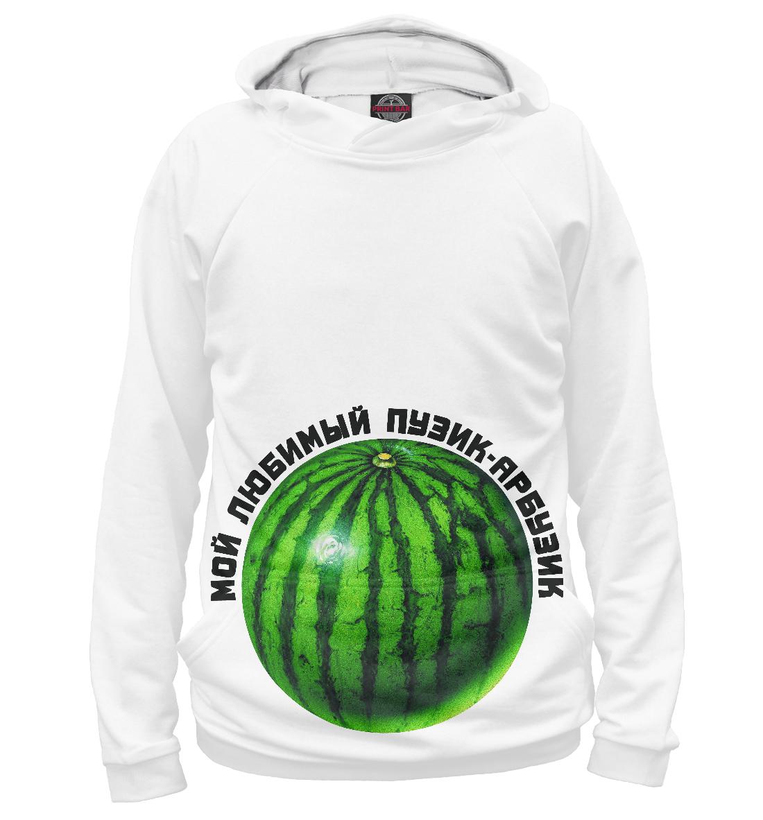 Купить Пузик-арбузик, Printbar, Худи, NDP-903746-hud