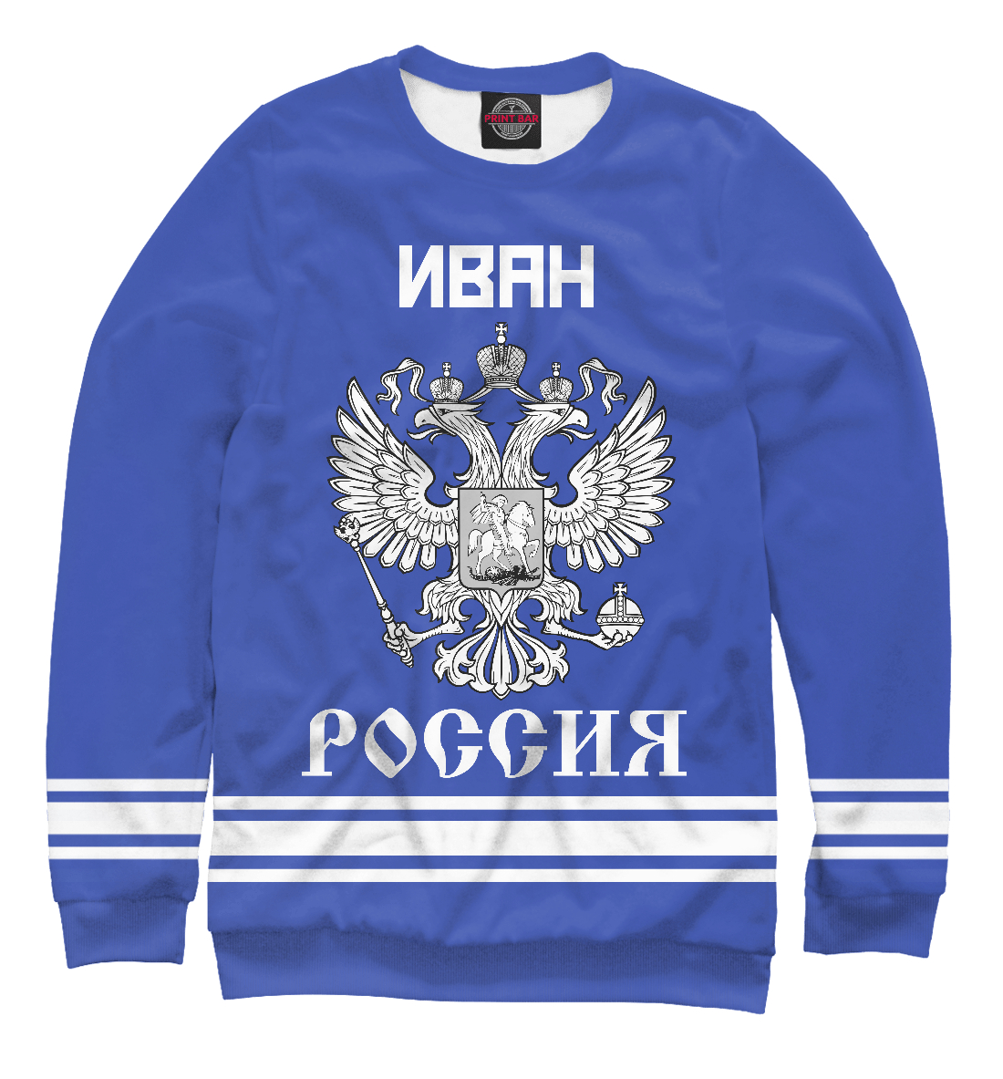 Купить ИВАН sport russia collection, Printbar, Свитшоты, IVN-314735-swi-2