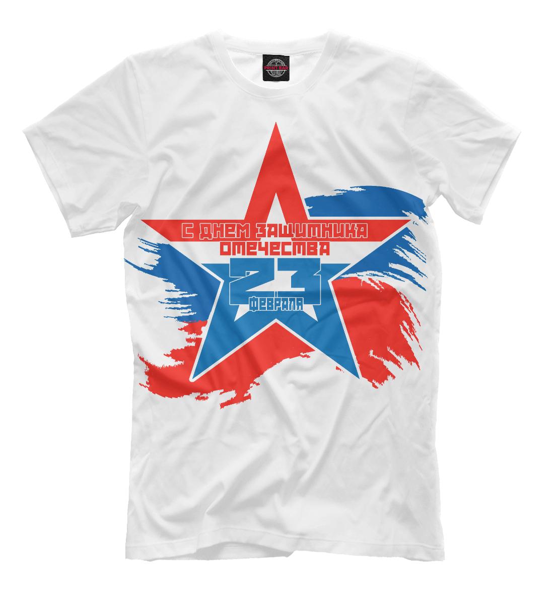 Купить Мужская футболка, Printbar, Футболки, 23F-984668-fut-2