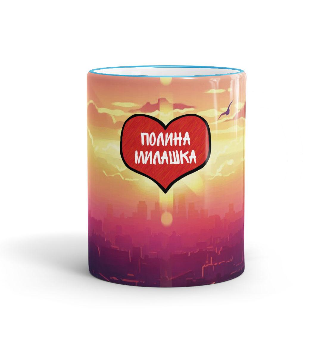 Купить Полина — милашка, Printbar, Кружки, PLN-920918-kru