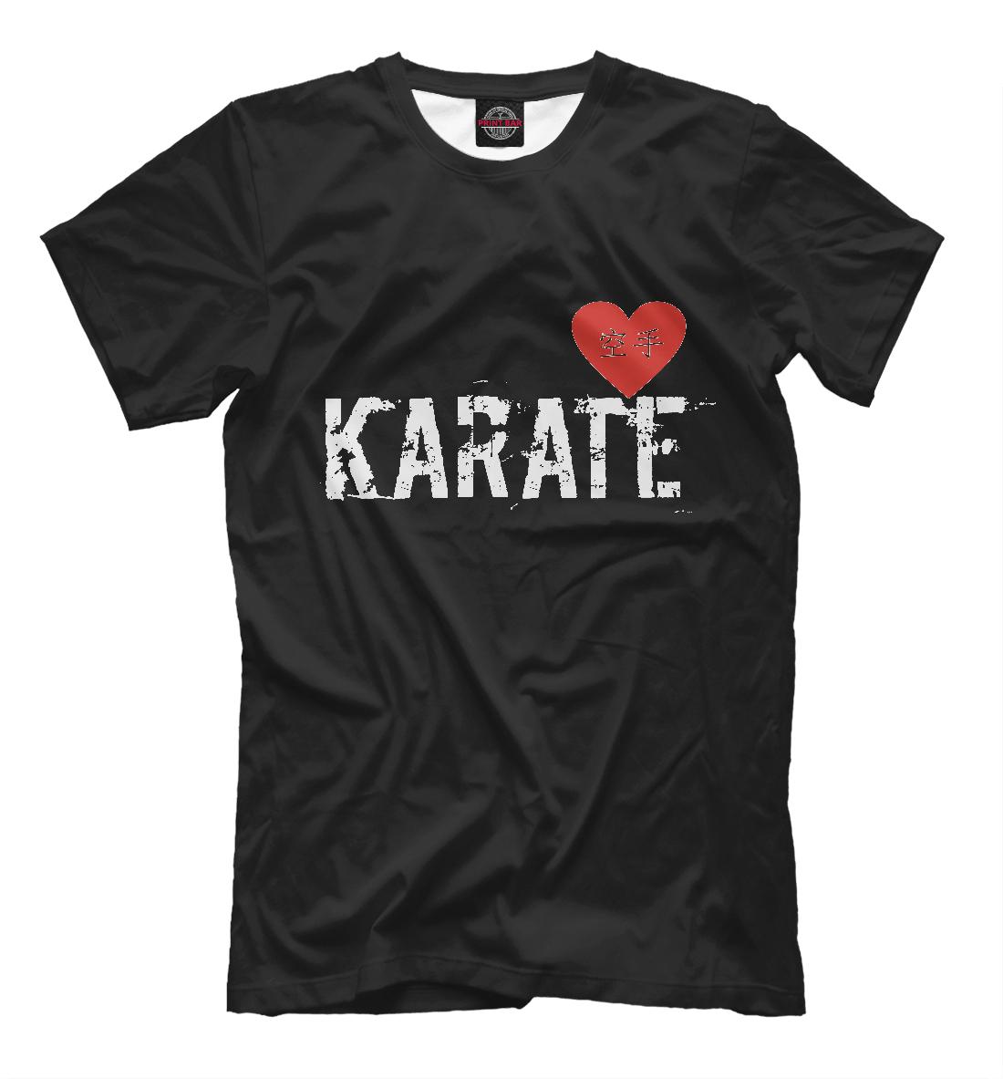 Купить Каратэ навсегда, Printbar, Футболки, KRT-520143-fut-2