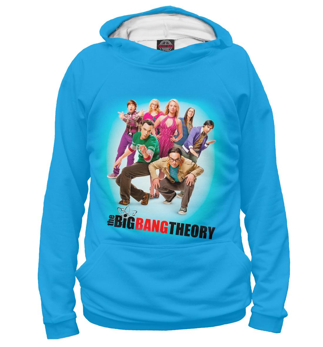 Купить Теория большого взрыва, Printbar, Худи, TEO-639622-hud-1