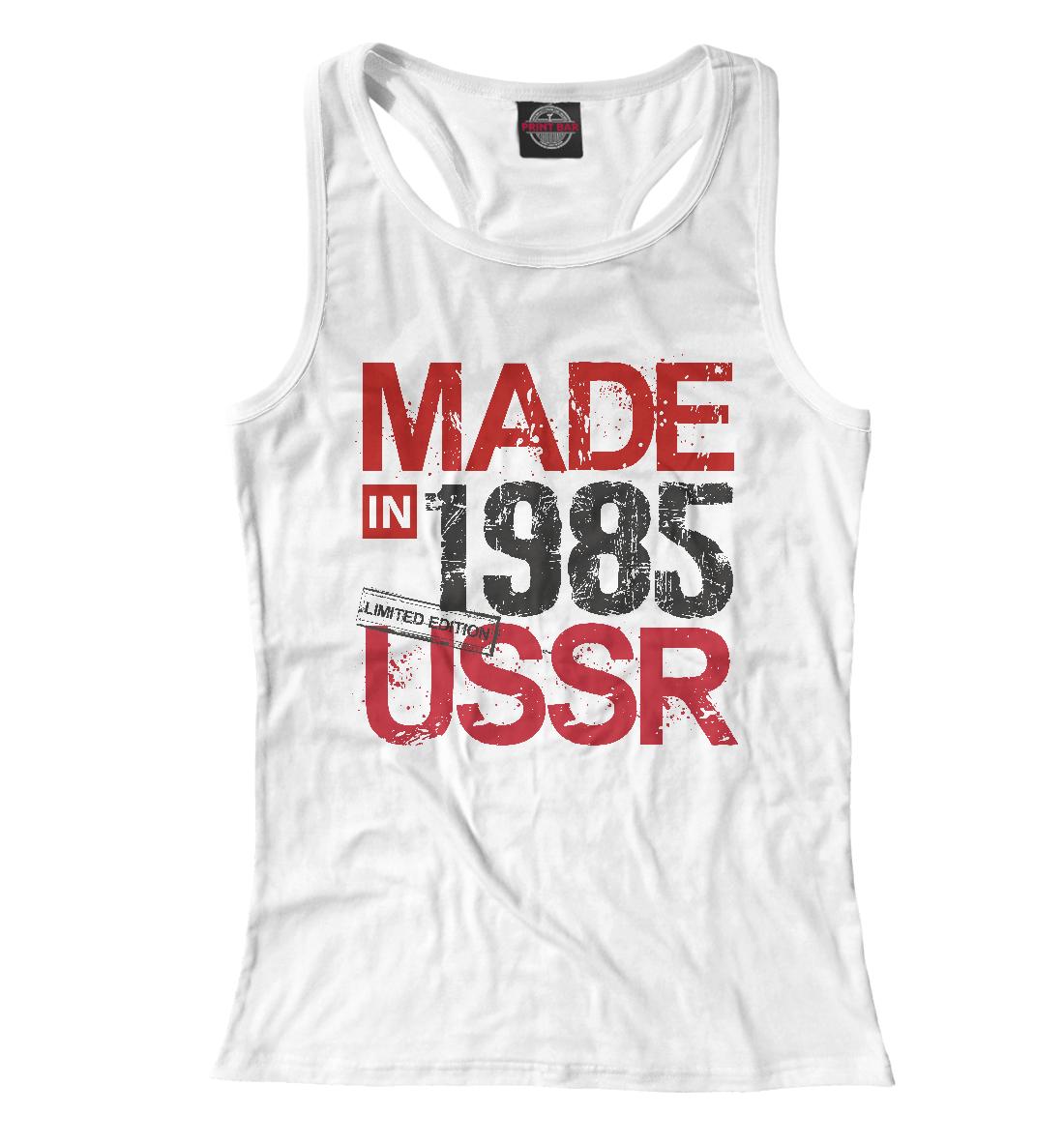 Купить 1985 год рождения, Printbar, Майки борцовки, DVP-589294-mayb-1