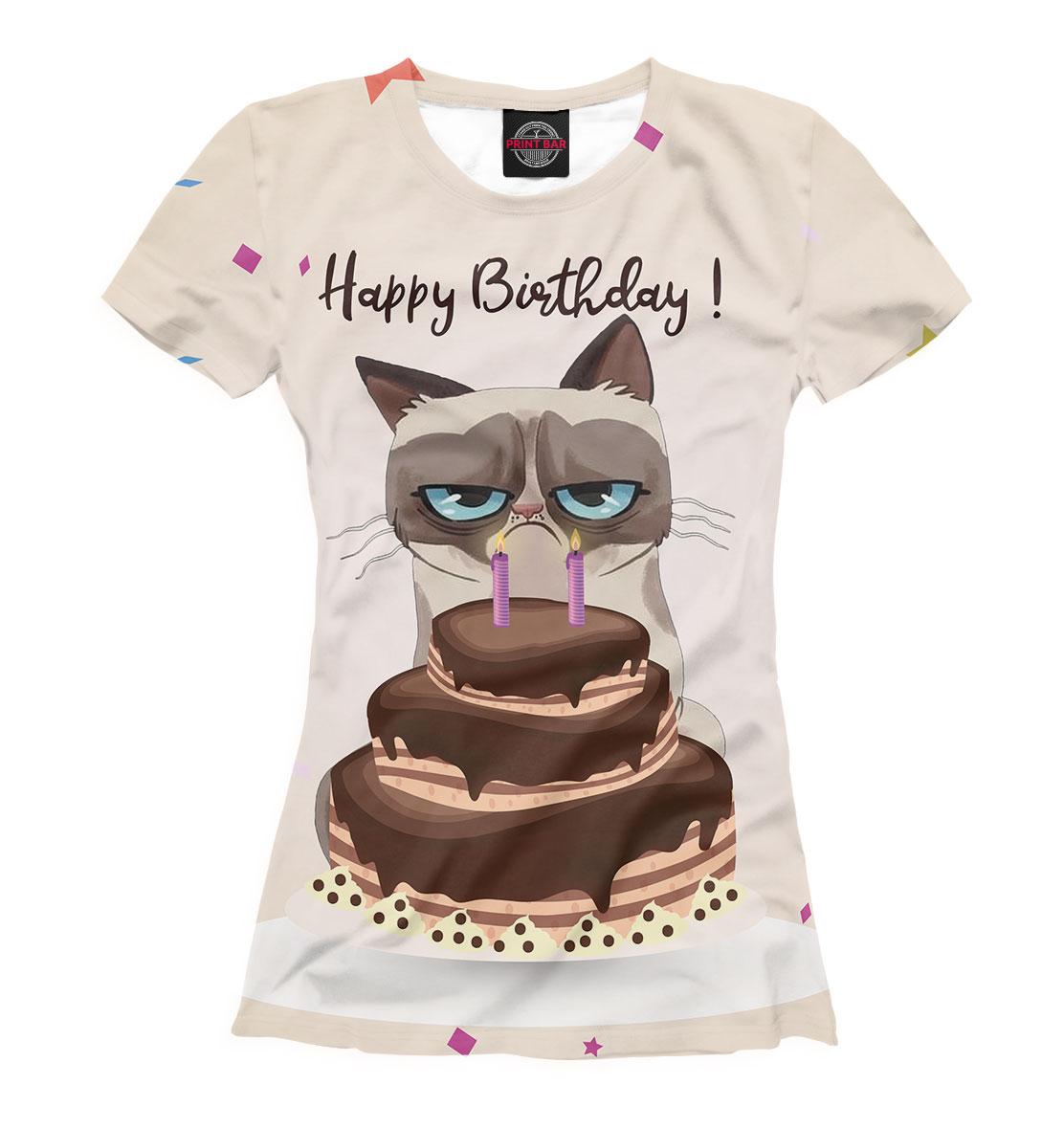 Купить Happy Birthday!, Printbar, Футболки, DRZ-497751-fut-1