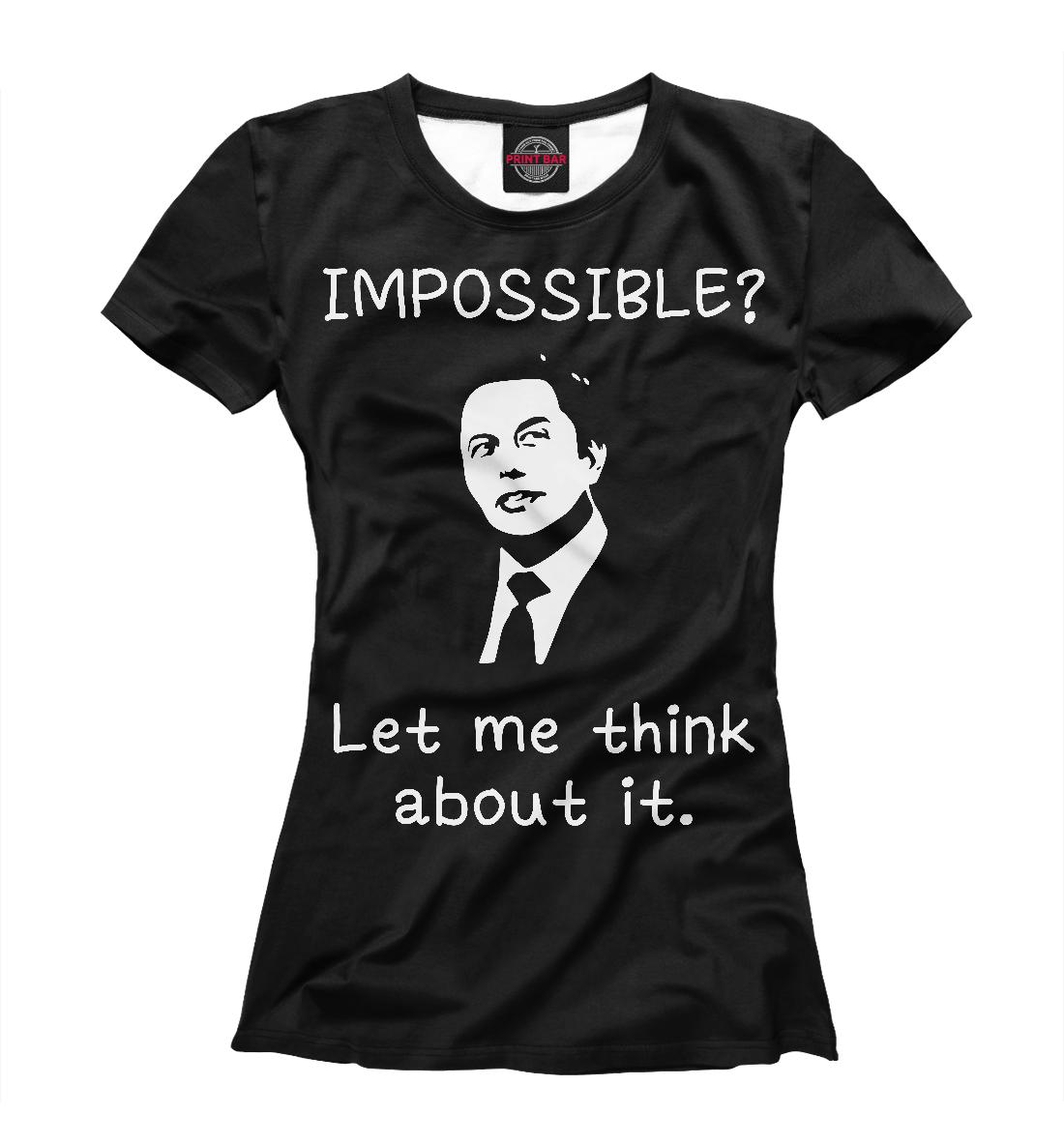 Купить Невозможно? Дайте поразмышлять, Printbar, Футболки, NDP-259292-fut-1