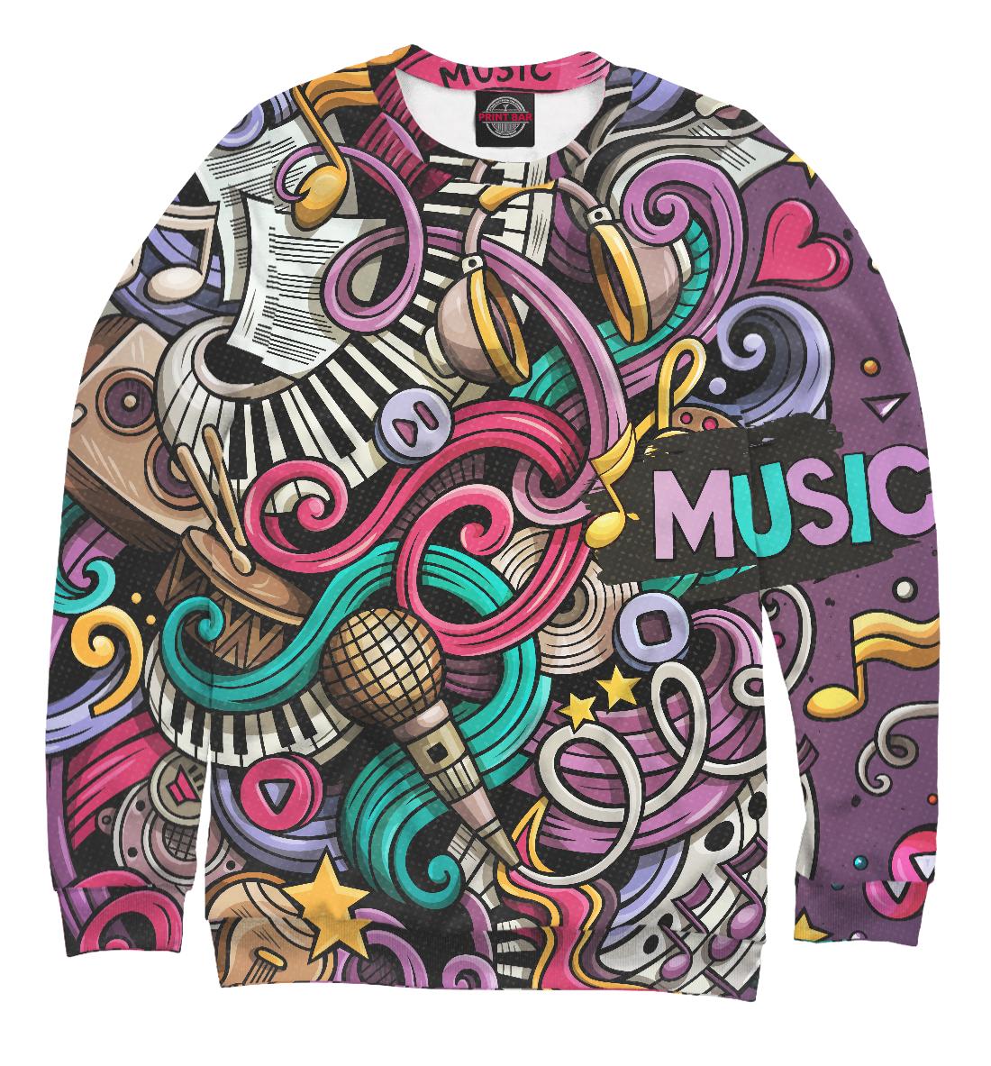 Музыкальный коллаж