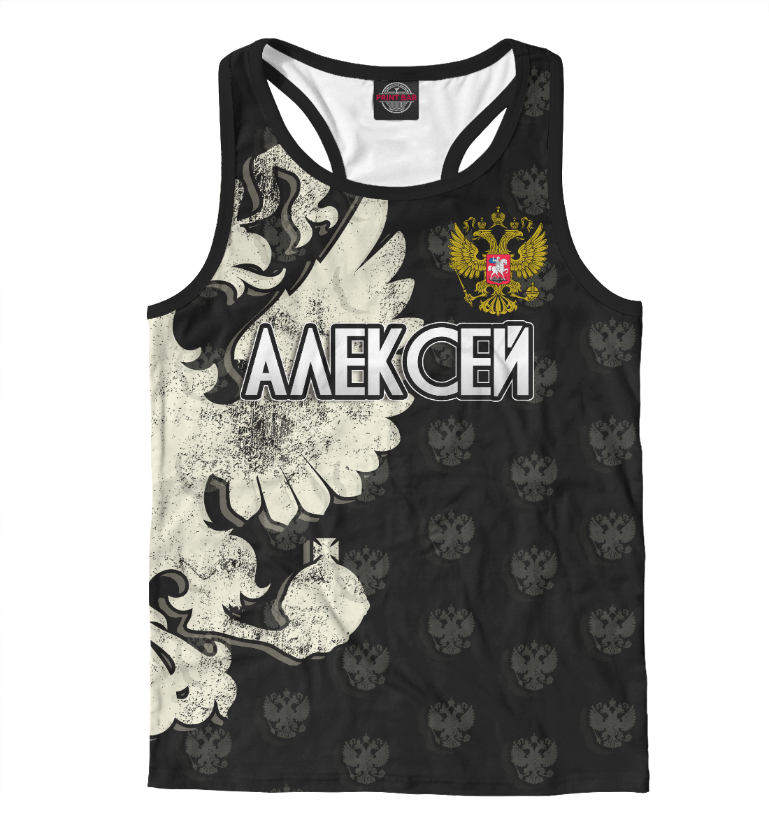 Купить Герб Алексей, Printbar, Майки борцовки, ALE-878719-mayb-2