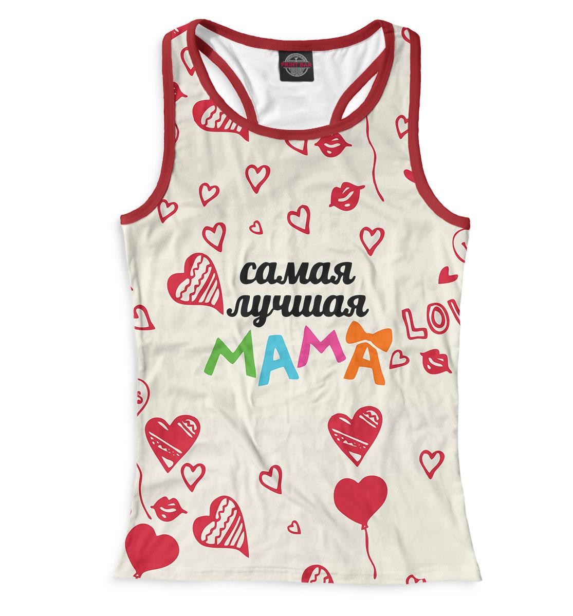 Купить Самая лучшая мама, Printbar, Майки борцовки, MRT-255169-mayb-1