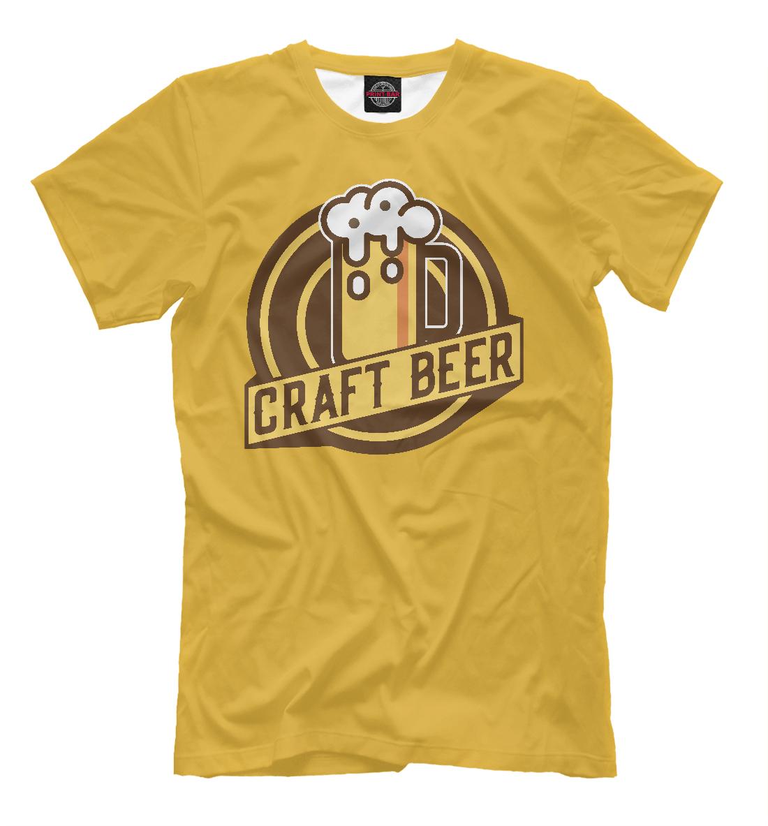Купить Крафтовое пиво, Printbar, Футболки, MZH-960418-fut-2