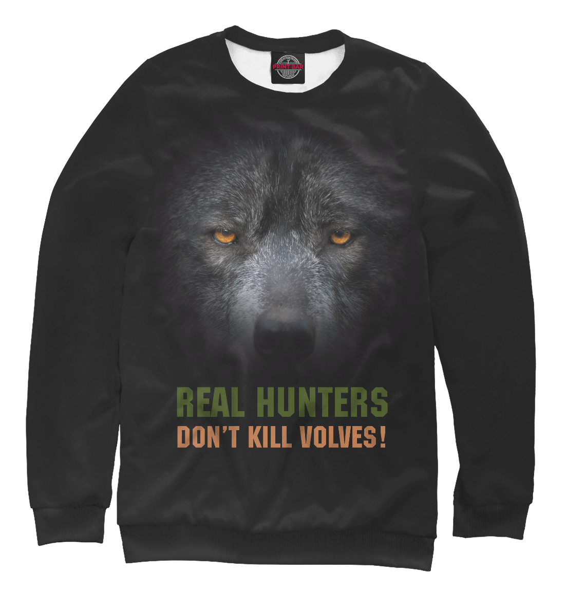 Купить Real hunters don't kill volves!, Printbar, Свитшоты, VLF-955850-swi-2