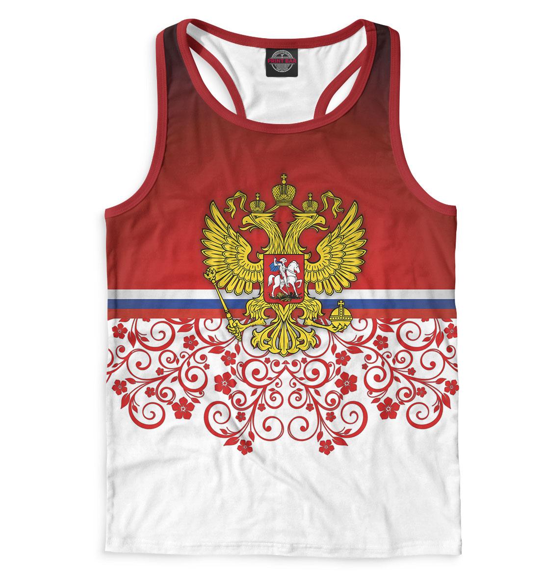 Купить Сборная России, Printbar, Майки борцовки, FRF-519124-mayb-2