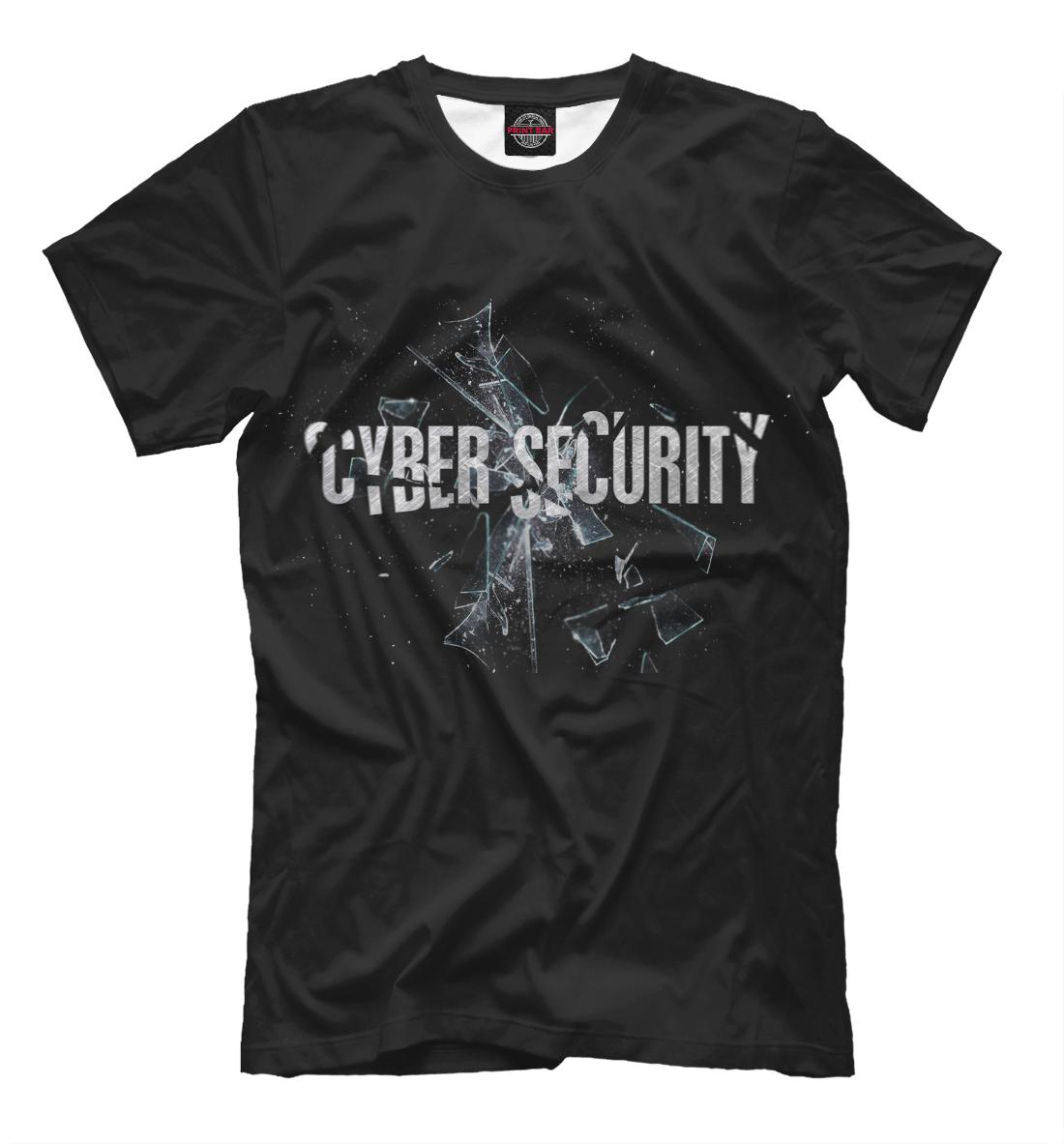 Купить Информационная безопасность, Printbar, Футболки, ITT-935713-fut-2