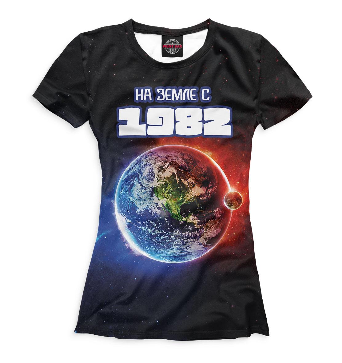 На Земле с 1982, Printbar, Футболки, DVD-986196-fut-1  - купить со скидкой