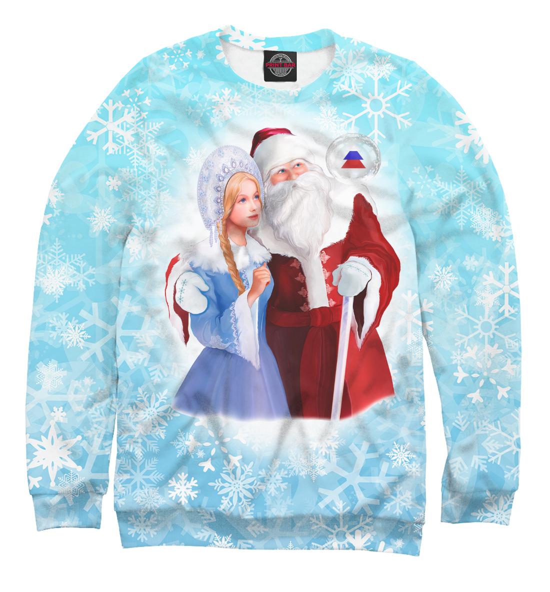 Купить Русские Дед Мороз и Снегурочка, Printbar, Свитшоты, NOV-365562-swi-1