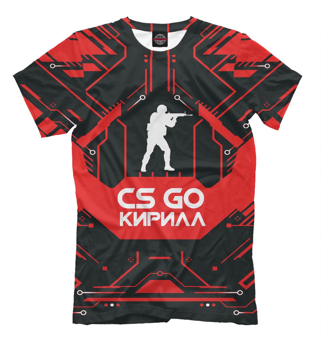 Купить Кирилл в стиле CS GO, Printbar, Футболки, KIR-358923-fut-2