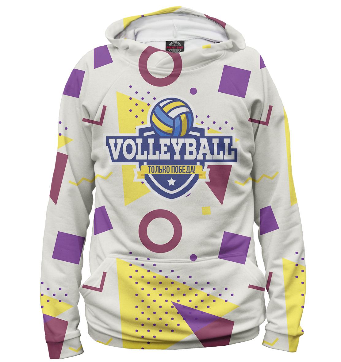 Купить Волейбол — только победа!, Printbar, Худи, VLB-987470-hud-1