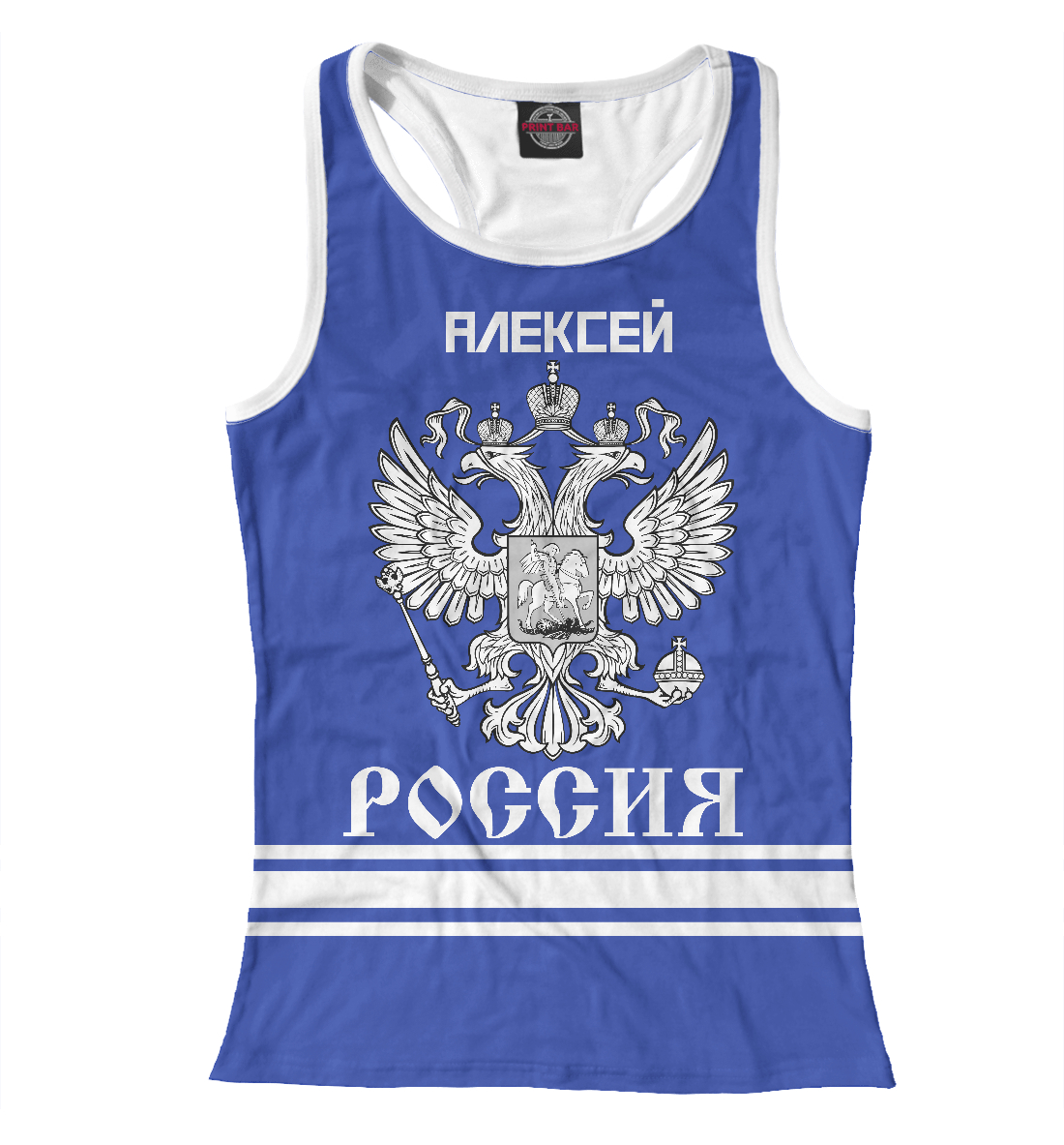 Купить АЛЕКСЕЙ sport russia collection, Printbar, Майки борцовки, ALE-271441-mayb-1