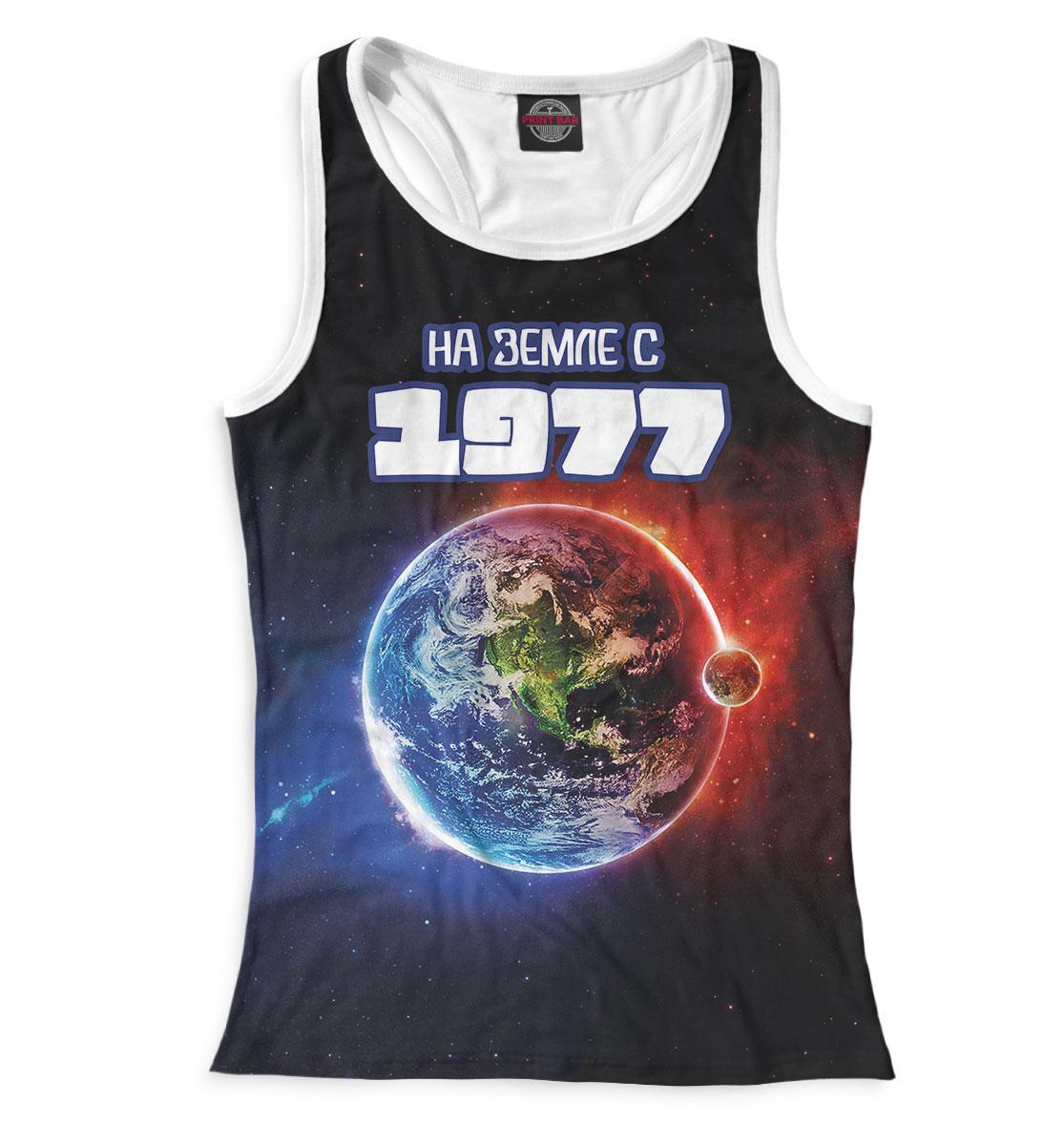 Купить На Земле с 1977, Printbar, Майки борцовки, DSE-631472-mayb-1