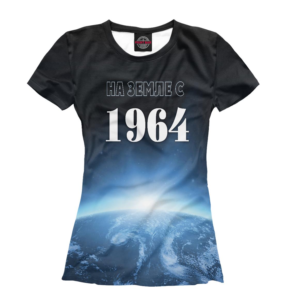 Купить На Земле с 1964, Printbar, Футболки, DHC-512631-fut-1
