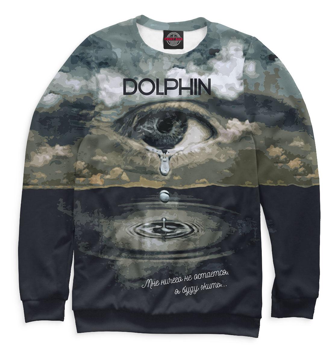 Купить Дельфин, Printbar, Свитшоты, DLP-771291-swi-2
