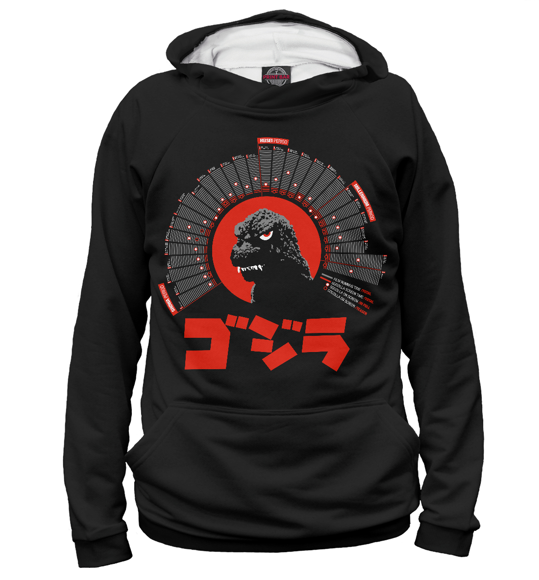 Купить Godzilla data, Printbar, Худи, KNO-561643-hud-2